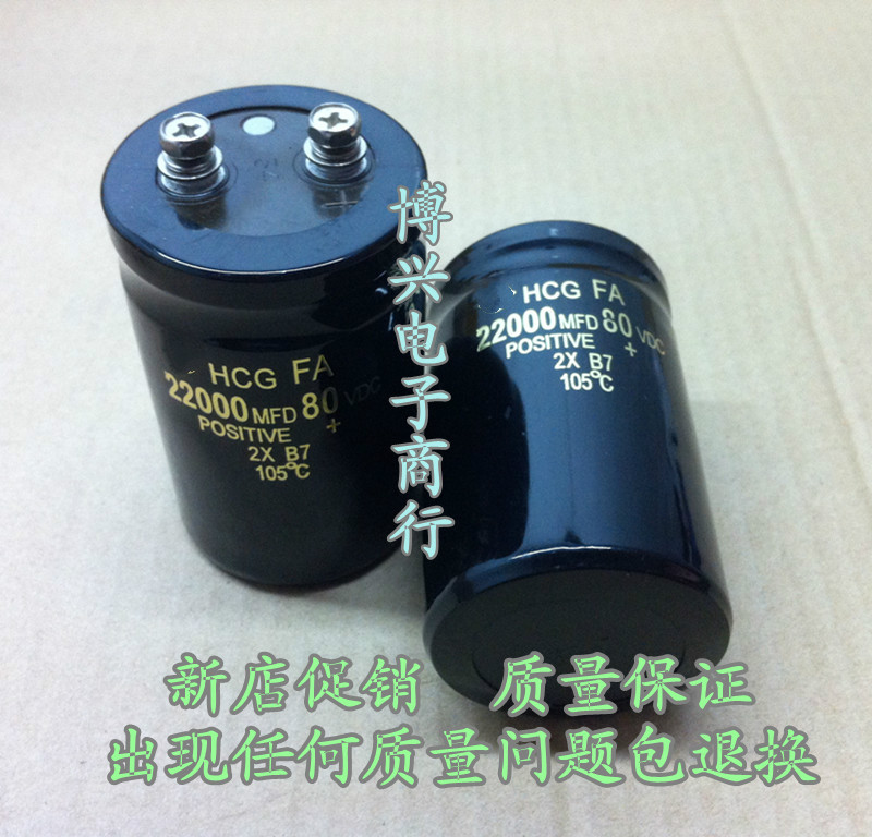 Free shipping Electrolytic capacitor 80V 22000UF 22000MFD volume 50x80mm new original stock promotion 100v 33000mfd electrolytic capacitor radial 33000mfd 100v 65x120mm free shipping