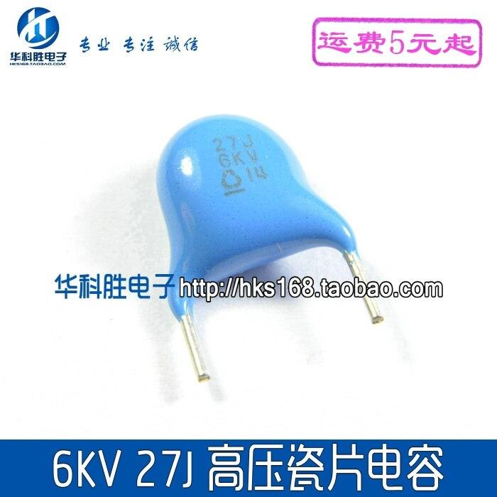 6KV27P 6KV27J LCD backlight board High voltage board common high voltage feedback capacitor thumbnail