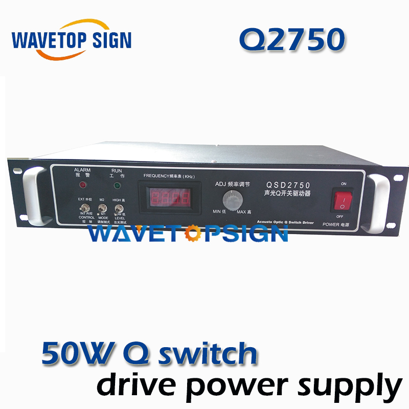 50w Q switch driver QSD2750 Q drive power supply 50w  YAG laser mark machine50w use 90w led driver dc40v 2 7a high power led driver for flood light street light ip65 constant current drive power supply