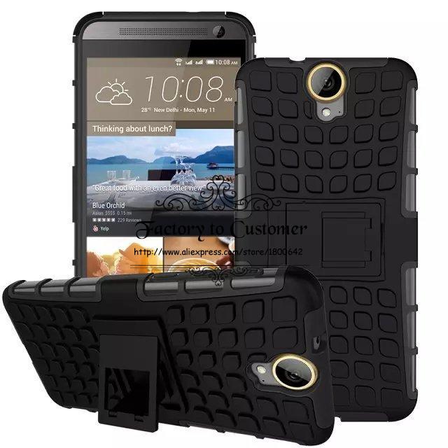 Тонкий жесткая защитник Панцири чехол для гибридных силиконовая подставка держатель В виде ракушки противоударный чехол для HTC One E9 + E9 Plus
