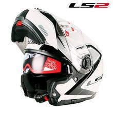 Original LS2 FF325 flip up motorcycle helmet modular motorbike helmet