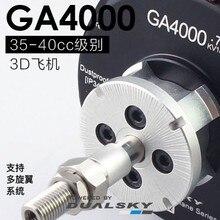 من عالية فرش GA4000