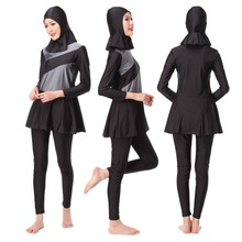 Women's Islamic Muslim Full Cover Stitching Swimsuit