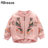 2018 New Children Tops Clothes Fashion Embroidered Style Spring Autumn Jackets Coats Boys Girls 2 8Y