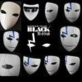 Darker Than Black Hei Li Shenshun Masque Cosplay Prop Complice anime Japanese cartoon mask Halloween