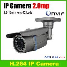 Onvif network mobile view HI3516C SONY IMX322 varifocal lens 2.8-12mm weatherproof outdoor 2.0MP IP Camera