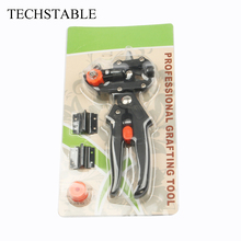 LUBAN Grafting machine Garden Tools with 2 Blades Tree Grafting Tools Secateurs Scissors grafting tool Cutting
