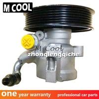 New Power Steering Pump For Chevrolet Captiva C100 C140 2.4 For Opel Antara 2.4 06 11 4817324 4807074 96626563 96626762