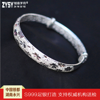 Bracelet Sterling Silver Jewelry S999 Boutique Bracelet Gifts for Mother and Mother