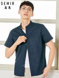 SEMIR Regular Fit рубашка без воротника для мужчин; короткий рукав рубашка в 100% хлопок мужские повседневные рубашки тонкий мужской топ лето