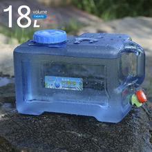 18L автомобильное ведро для улицы без бисфенола многоразовые пластиковые бутылки для воды галлон кувшин контейнер для хранения с переключателем безопасные пищевые пластиковые бочки