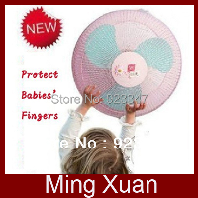 Free Shipping Summer Useful Safety Fan Mesh Cover/Mesh Electric Fan Protection To Prevent Baby Finger 20pcs/lot