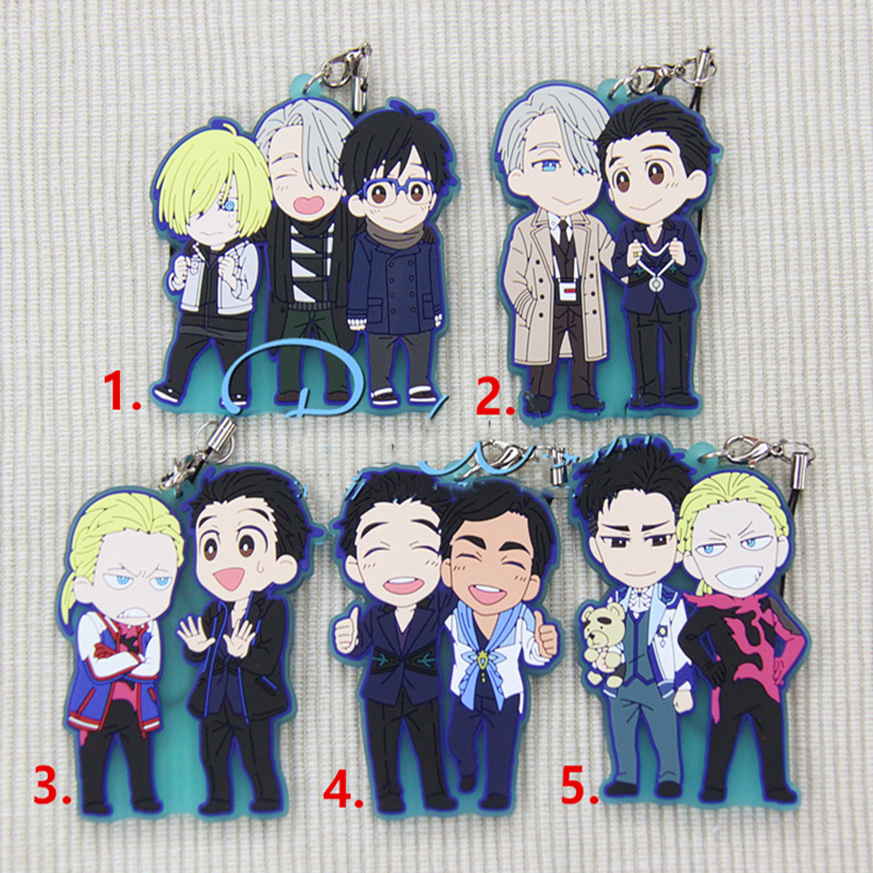 1pcs Keychain YURI on ICE Victor Yuri Katsuki Otabek Altin Phicht Resin Couples Keychain Rubber Strap Phone Pendant Keyrings