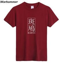 manica T-Shirt stile t-shirt