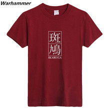 Chinese Character IKARUGA t-shirts short sleeve T-shirt 6.2oz cotton boyfriend gifts T shirt O-neck Black just in style top tees