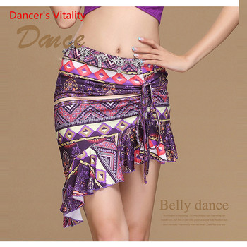 More Colors New Women's Belly Dance Skirt fishtail Professional Wrapped Spandex Short Skirts - discount item  12% OFF Stage & Dance Wear