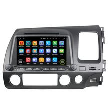 8 Inch Quad Core HD1024*600 Android 5.1 Car DVD Player For Honda For CIVIC (right) 2006-2011 Stereo Multimedia Player 8GB MAP