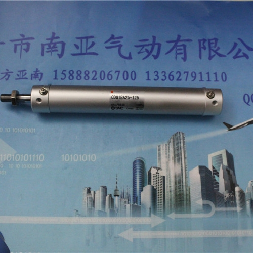 CDG1BA25-125 SMC Mini-cylinder air cylinder pneumatic component air tools CDG1BA series cxsm25 10 cxsm25 15 cxsm25 20 cxsm25 25 smc dual rod cylinder basic type pneumatic component air tools cxsm series have stock
