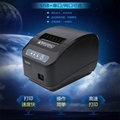XP-Q200II pos printer High quality 80mm thermal printer receipt Small ticket barcode printer automatic cutting machine printer