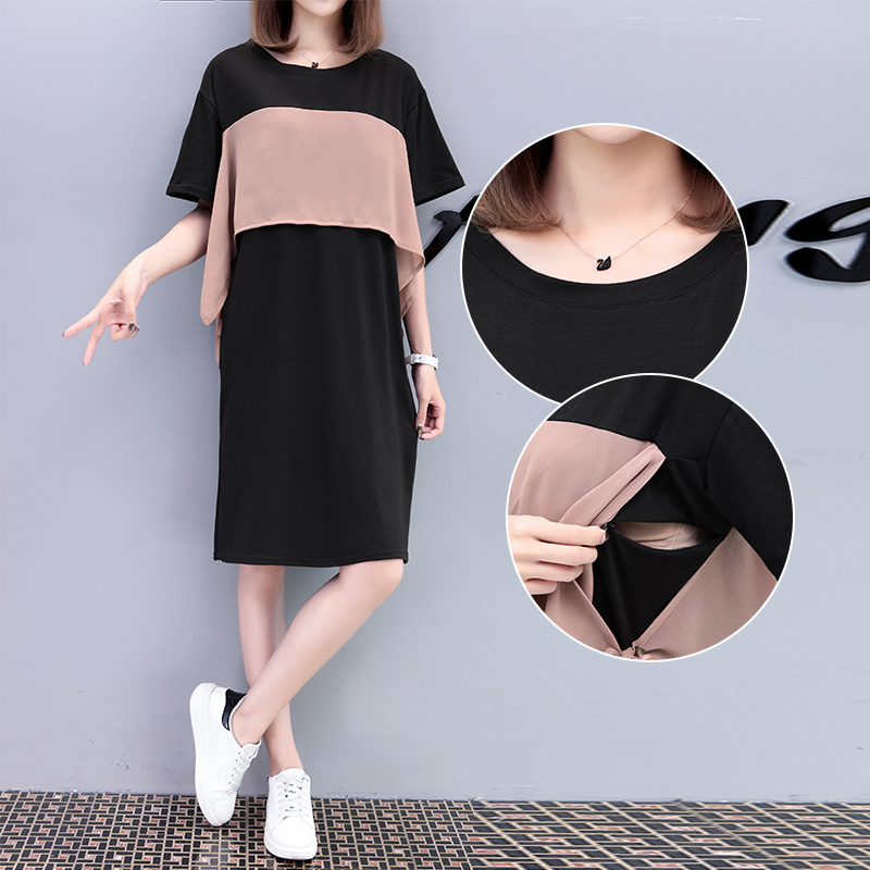 206# Nursing Cover Dress for Maternity Women Summer Fashion Breastfeeding Clothes for Pregnant Women Autumn Pregnancy Clothing206# Nursing Cover Dress for Maternity Women Summer Fashion Breastfeeding Clothes for Pregnant Women Autumn Pregnancy Clothing