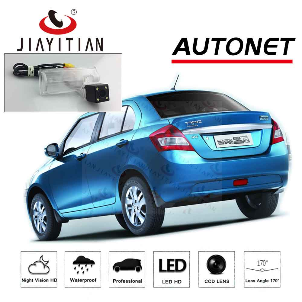 JiaYiTian Rear Camera For Maruti Suzuki Swift DZire 2012~2019 2015 CCD Night Vision Reverse Camera License Plate Camera Backup