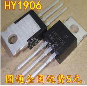 100% new original imported HY1906 HY1906P TO-220 FET inverter dedicated 130A 65V