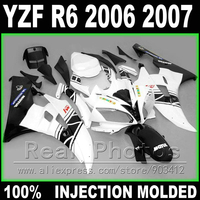 NEW for YAMAHA R6 fairing 2006 2007 Injection molding white matte black 2006 2007 YZF R6 fairings