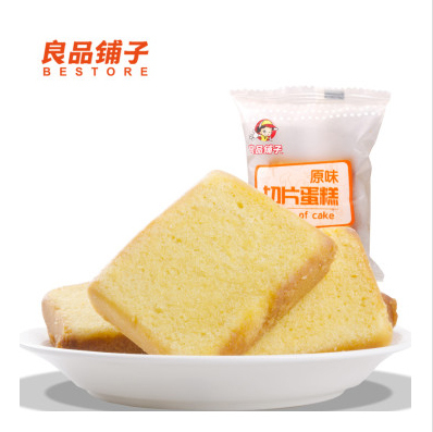 Chinese food  250 gram 1 bag Snack Food  imported china food chinese food 520grams 1 bag food snack rice cake