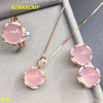 KJJEAXCMY Fine jewelry, 925 Rose gold-plated chalcedony lady pendant necklace ring earring jewelry set three-piece suit