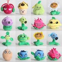 Новые Растения против Зомби Плюшевые игрушки Растения против Зомби мягкие куклы ключ брелоки для сумки дети друзья подарок 10-18 см