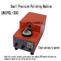 UNIPOL 300 точность шлифования и полировки машины малый автоматическая мельница полировальная машина лабораторное оборудование 110 В/220 В 1 шт
