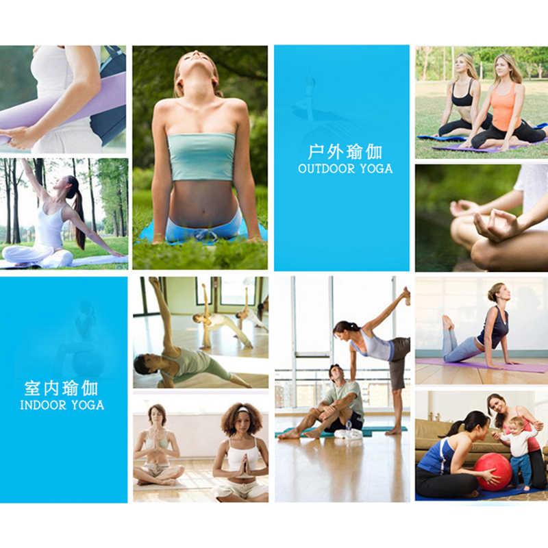 Tapete de Yoga elástico antideslizante de 6MM TPE para principiantes Medio ambiente Fitness Pilates alfombra de laminación Multicolor gimnasio ejercicio esteras