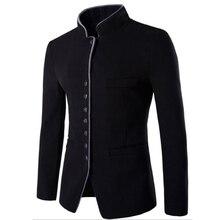 Весенняя и Осенняя мужская повседневная куртка, однотонная тонкая куртка, пальто с воротником-стойкой