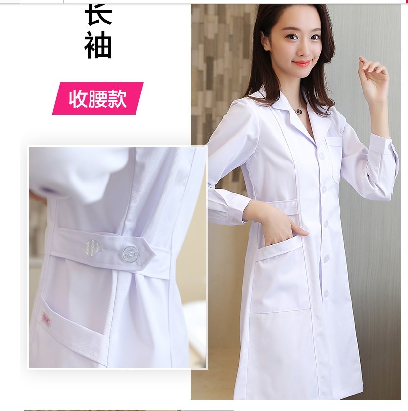2018 Women Medical Lab Coats Doctor Nurse Uniforms Hospital Nursing Scrub Overalls Clinic Beauty Salon Pharmist Workwear Back To Search Resultshome