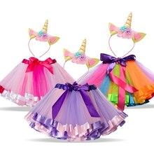 Комплекты с единорогом одежда принцессы для девочек Летняя Радужная юбка-пачка с единорогом для маленьких девочек, праздничная одежда для дня рождения размеры на возраст 1, 3, 5, 8 лет