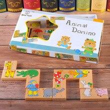 Шт. 15 шт. дерево домино с животными головоломки деревянные игрушки для головоломка для детей Пасьянс игры малыша Монтессори Развивающие игрушки малыша