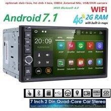 7 дюймов Android 7.1 dab Прокат Радио 2Din 4 г Универсальный Bluetooth Авторадио 1024*600 GPS навигации для Nissan hyundai 2 г Оперативная память SWC dab