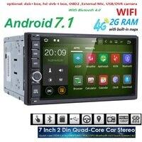 7inch Android 5 1 Dab Car Radio Din 2 Universal Bluetooth Autoradio 1024 600 GPS Navigation
