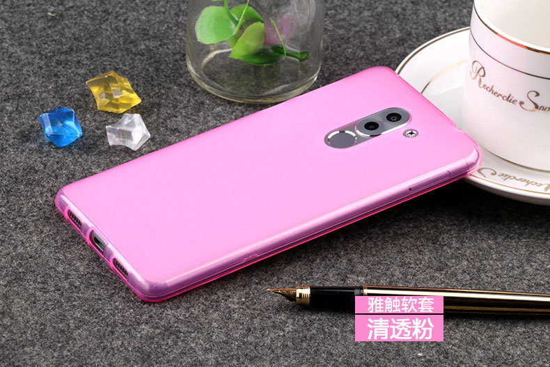 detailed look 25631 56ae3 US $1.99  Huawei GR5 2017 Case Cover 5.5 inch High Quality TPU Soft Phone  Case For Huawei GR5 2017 Cover 4 Colors Back Cover Case on Aliexpress.com    ...