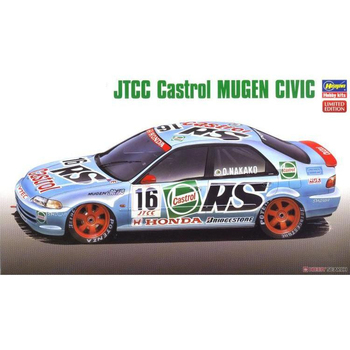 1/24 JTCC Castor Mugen Infinite Civil Assembly Model 20308