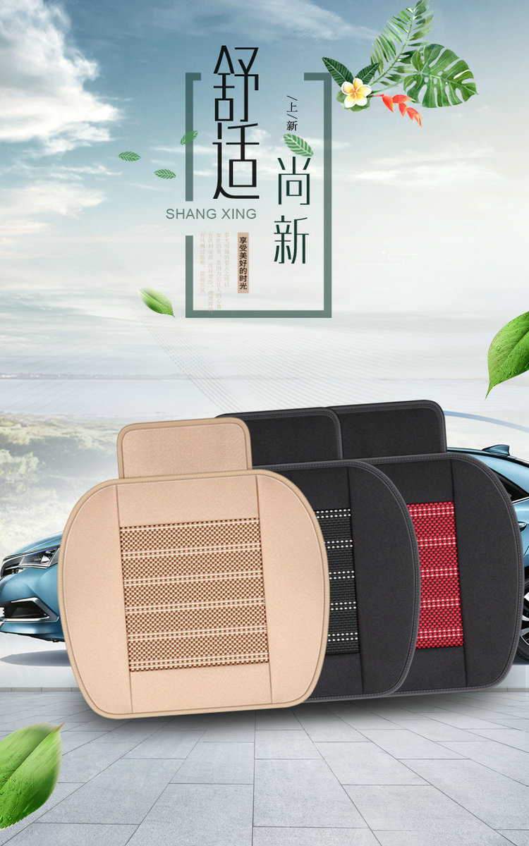 Kkysyelva Easy Install Car Seat Cushion Cover Universal Auto Front Back Seat Covers Car Chair Mat Pad Interior Accessories Interior Accessories Automobiles & Motorcycles