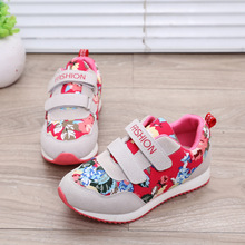 2017New fashion hot sale children's shoes girls Wear-resistant non-slip portable sports casual shoes with flowers