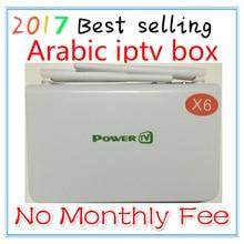 Version améliorée Meilleur Arabe IPTV BOÎTE DE Durée DE Vie Support gratuit TV Presque 500 + IPTV Arabe France Norvège USA Canaux