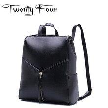 Двадцать четыре роскошные женские рюкзаки натуральная кожа Брендовая Дизайнерская обувь рюкзак из натуральной коровьей кожи Модные женские Mochilas высокое качество