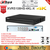 Dahua 4K XVR XVR5108HS 4KL X H.265+ / H.265 IVS Smart Search up to 8MP Supports HDCVI/AHD/TVI/CVBS/IP video inputs PSP Lite