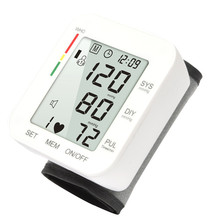 Automatic LCD Digital Wrist Blood Pressure Meter Portable Pulse Blood Pressure Monitor Sphygmomanometer Family Health Care Tool yongrow wholesale wrist blood pressure monitor health care blood testing machine automatic digital blood pressure meter