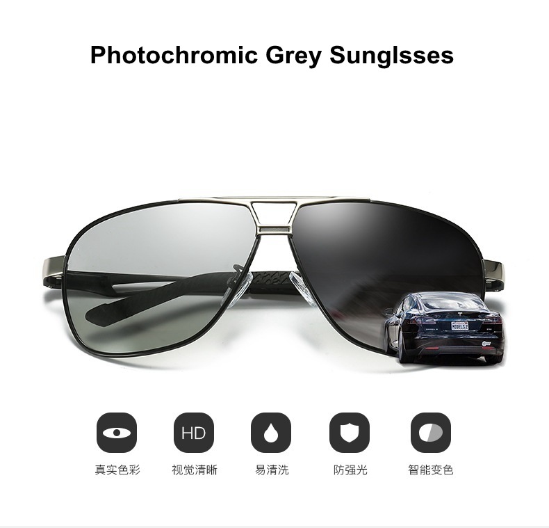 2019 New Arrival Photochromic Sunglasses Men Business Concise Style Polarized Grey Yellow Pilot UV400