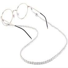 1 шт. Модные женские жемчужные очки солнечные очки с цепочкой очки для чтения из бисера цепочка для очков шнур держатель для шеи ремень веревка