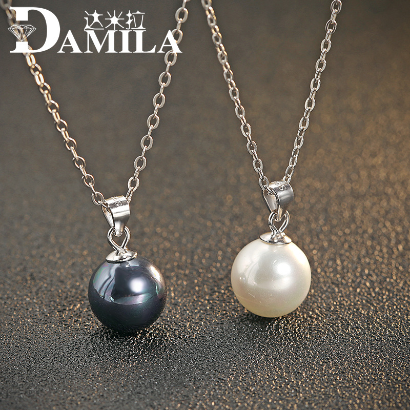 Rhodium Plated Round White Crystal Pearl-Pendant Necklace /& CLIP ON Earring Set