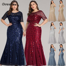 Dower Me 2019 Summer Trumpet Dress 5 Colors Fashion O-Neck Floor Length Sequins Long Dresses Sexy Plus Size Slim Vestidos C307